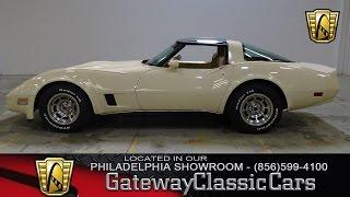 1980 Chevrolet Corvette, Gateway Classic Cars Philadelphia- #021