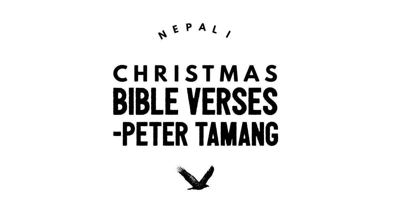 Nepali Christmas Bible Verses - YouTube