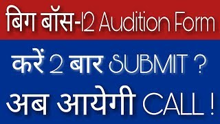 Big Boss 12 | Submission of One or more Audition Forms ? Why video uploads on YouTube?