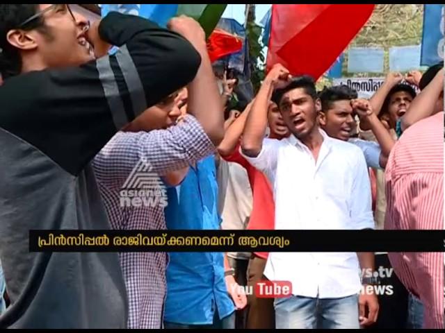 Thiruvananthapuram  law accadamy students strike truns 7 days