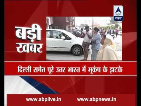 Epicenter of earthquake was in Hindukush mountain range