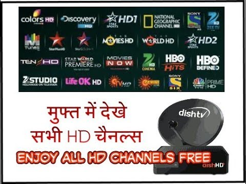 How to Watch HD Channels FREE in Dish TV, To get Idea pls watch full video