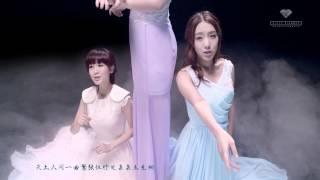 玉生烟 官方版mv by 七朵组合(hd