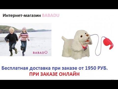 Обложка, твердая. Isbn, 978-5-389-02467-0. Цена, 350 руб. Купить. По ее бестселлеру