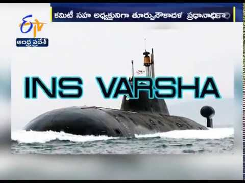 INS VARSHA | Naval Based Project | Govt Form Committee to Clear Problems for Land Pooling