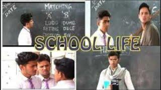 School life is best life //baap baabli gand //bbg