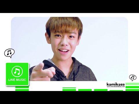 [Clip] Line Music - แอปฟังเพลงใหม่ Kamikaze ก่อนใคร!!