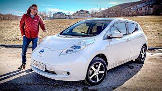 Самый Доступный Электромобиль в России Nissan Leaf 2020