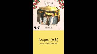 Soyou (소유) - Good To Be With You (When The Camellia Blooms OST Part.5) Lyrics Han/Rom/Eng