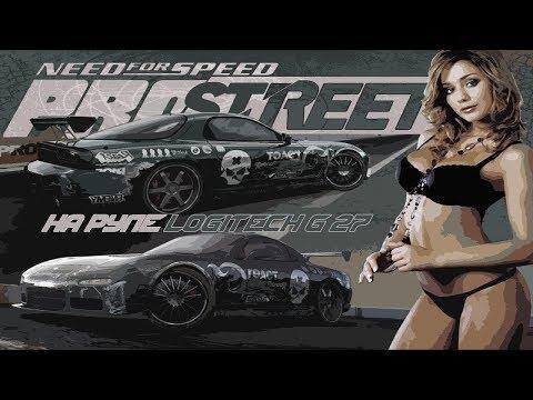 СТРИМ ▶ Need For Speed: ProStreet Дай Бог Финалочка - Гонщики в законе! #12