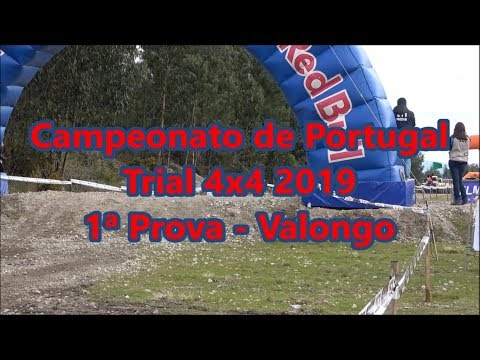 Campeonato de Portugal de Trial 4x4 2019 - 1ª Prova Valongo (Parte 1/7)