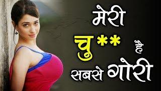 ये है भारत की 7 सबसे खूबसूरत अभिनेत्रियां, देखिए Video || India's 7 most beautiful actresses