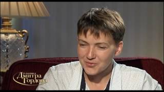 Савченко посвятила Путину песню