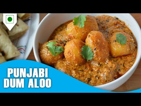 Dum aloo punjabi recipe dum aloo punjabi recipe easy cook with food junction forumfinder Images