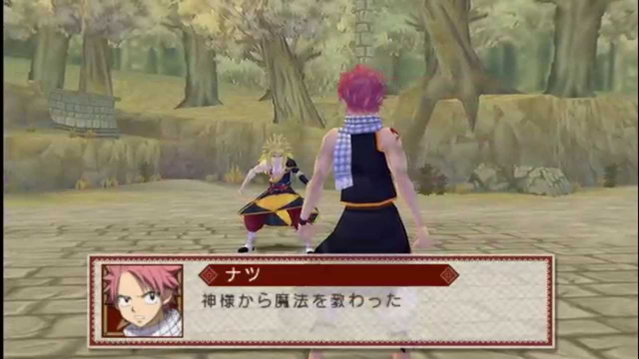 Fairy tail xxx natsu and erza and lucy - 2 4