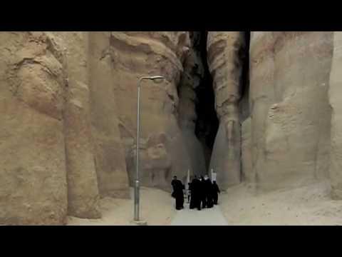 Al Hofuf Caves Youtube