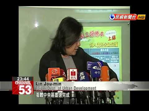 Taipei Dome work resumes near MRT line