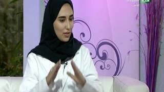 برنامج : حياتنا ،، حملة طب الأسرة و المجتمع مع  أ . هنوف الزهراني و أ. ليلى الركف