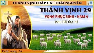 Thánh Vịnh 29 Thái Nguyên - Lễ Vọng Phục Sinh (Sau Bài Đọc 4) - Năm A