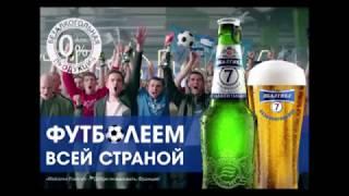 Влади & Юлия Топольницкая & Александр Петров & Александр Кержаков - Футболеем вместе!