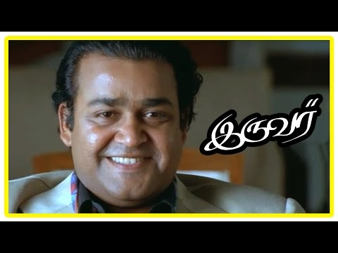 Iruvar Tamil Movie - Minister post denied to Mohanlal - YouTube