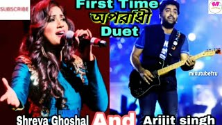 Latest Oporadhi duet Hindi & Bengali Version ||Shreya Ghosal & Arijit Singh Full Song by Mix YouTube