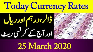 Today Open Market Currency Rates in Pakistan/PKR Exchange Rates/ 25 March 2020