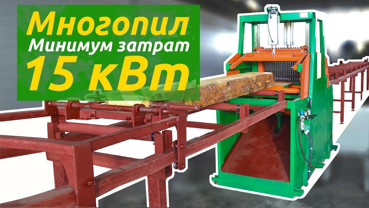 Многопил Магр СРП 160 - YouTube