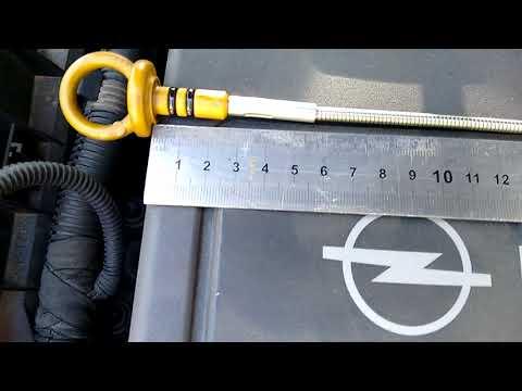 Oil level dipstick, Z19DTH engine