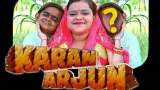 Chotu Karan toh Arjun kaun??? छोटू करन तो अर्जुन कौन??? Khandeshi Hindi Comedy