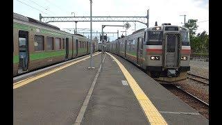 【JR北海道 札沼線】石狩当別駅 Ishikari-Tobetsu station in Hokkaido Japan.