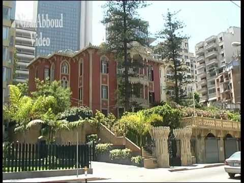Beirut - Zaitouneh, American University Hamra