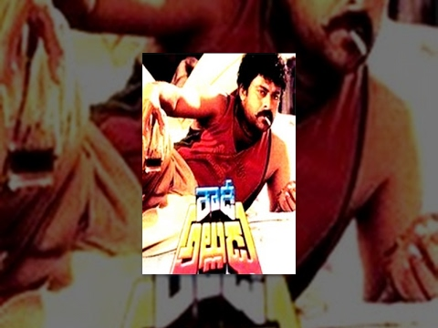 Rowdy Alludu || Telugu Full Movie ||...