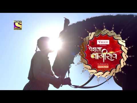 Peshwa Bajirao | Haar Aur Jeet | Sony TV