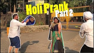 Every Holi Ever | Best Holi Prank Part 2 | Funny Reactions | Pranks in India 2017 |