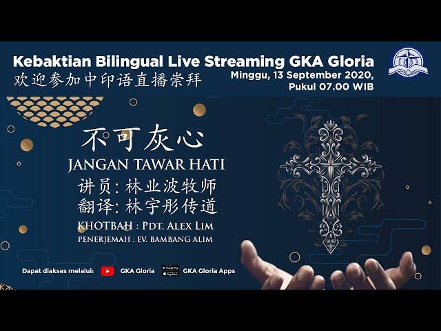 Kebaktian Umum Bilingual Live Streaming (欢迎参加中印语直播崇拜) - Pdt. Alex Lim - Jangan Tawar Hati