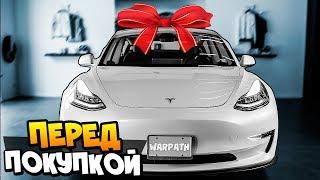 Разговор перед покупкой TESLA Model X | Первая Tesla Model 3 в России | Я решился на покупку VLOG