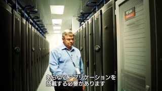ウェストジェット航空 - ビジネスの中核を支える Oracle Exadata のテクノロジー