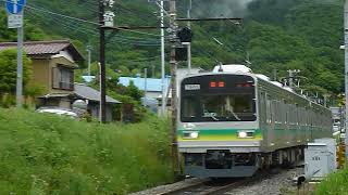 秩父鉄道7800系秩父本線「影森行き」樋口駅付近通過