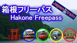 [Japan by train] Hakone Free Pass • 箱根フリーパス
