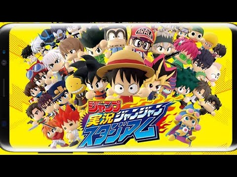 *NEW* The Smash Bros. Of Anime Mobile Games!!! (Shonen Jump Stadium)