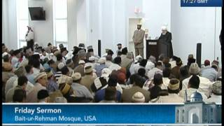 Sermon du Vendredi 22-06-2012 - Islam Ahmadiyya