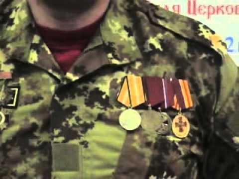 Участник боевых действий Игорь