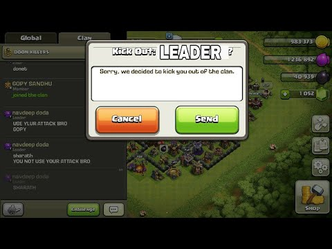 How to kick out  leader in clash of clans || how to kick out leader in clash of clans | 2018