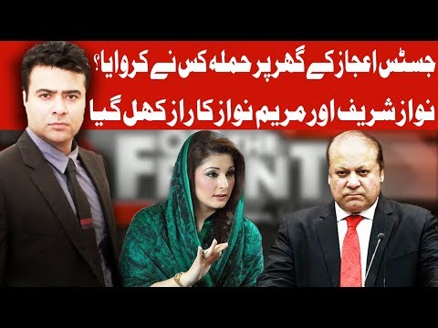 On The Front With Kamran Shahid - 16 April 2018 | Dunya News