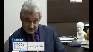 Ректора АГМУ Игорь Салдан прокомментировал претензии в свой адрес