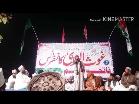Qari nisar Ahmad