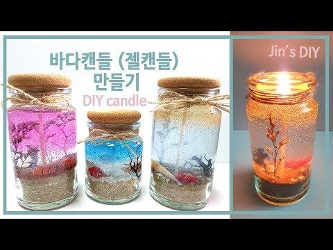 [ENG SUB] 바다캔들 만들기 / DIY Sea candle , How to m