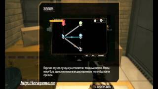 Deus Ex Human Revolution Обучение Взлом ур 1