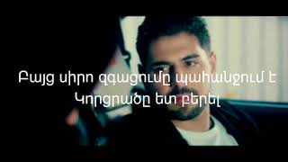 Gor Yepremyan El Ov El Ov LYRICS